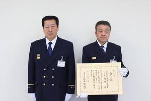 竹内新座消防署長が消防庁長官表...