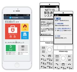 携帯電話・スマートフォンのイメージ